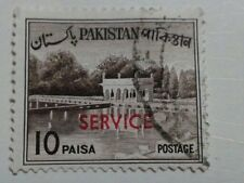 Pakistan Stamp - 10 PAISA