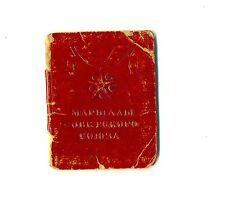 Soviet Medal Order Stalin Small Book Marshals red Banner Original  (1114a)