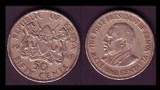 ★★ KENYA  ● 50 CENTS 1969 ● DES NOUVEAUTES AU QUOTIDIEN DANS MA BOUTIQUE ★★