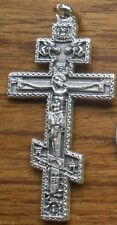 "Byzantine Orthodox Russian Cross Crucifix Pendant + 2"" Tall + 'Balance Beam'"
