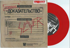 "Slayer ""Psychopathy Red"" 7"" OOP Red Wax RSD Metallica Megadeth Exodus"