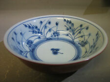 Oriental blue and white porcelain bowl