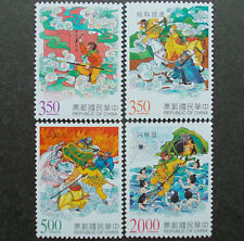 """Taiwan Stamp(3146-3149)-1997-紀377(729)-Ming Dynasty """"Journey to the West""""-MNH"""