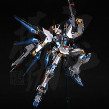 Bandai MG 1/100 Strike Freedom Gundam Zero Alloy Coloring