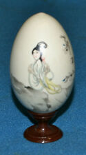 Vintage Japanese Hand-Painted Geshia Woman Goose Egg w/ Wood Stand