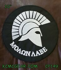 MOλΩN λΑΒΕ Molon Labe for Biker Motorcycle Vest Jacket millitary Back Patch  10""