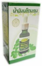 30ml Beauty Herbal ORGANIC Moringa Seed Oil Pure Cold Pressed Natural Anti Aging