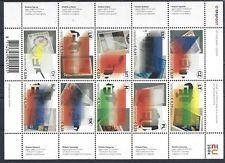 Nederland mi 2205-2214 in blok (2004) postfris xx