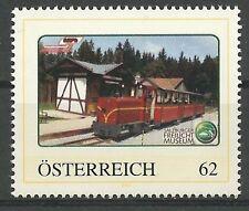 """Österreich PM personalisierte Marke Eisenbahn """"Salzburger Freilichtmuseum 2 """" **"""