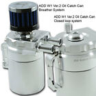ADD W1 Baffled Universal Aluminum Oil Catch can Reservoir Tank Ver.2 - Silver