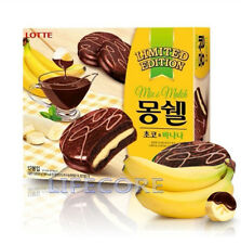 New Moncher Chocolate Pie Banana Cream Cake Korean Snack Dessert 12 packs