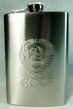 Russian Soviet USSR Coat of Arms Souvenir Hip Flask 9 Oz