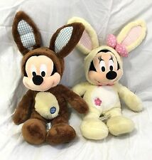 Disney Store Mickey & Minnie Mouse Easter Bunny Brown Blue Yellow Pink Plush Set
