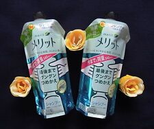 KAO MERIT Shampoo for Smooth and Silky Hair Refill 340 ml NEW JAPAN 2 Set
