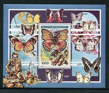 Central Africa 956-962, MNH, Insects  Butterflies 1990. x25038