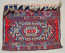 Antique, Turkish/Anatolian, Malatya/Sinan Bag, Kilim, Rug