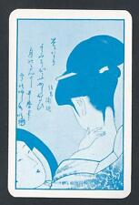 #950.719 vintage swap card -NEAR MINT- Japanese lady with hand mirror