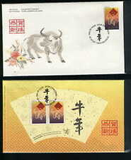 "CANADA, 1997, ""YEAR OF OX"" S/S AND STAMP = 2 FDC'S. FRESH VERY GOOD CONDITION"