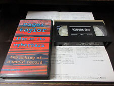 Roger Taylor Live Cyberbarn Japan VHS Video NTSC Format Queen Freddie Mercury