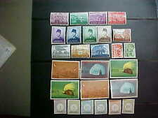 INDONESIA WEST IRIAN Scotts #20-33,34-6,J1-6 / 26 different in complete MNH sets