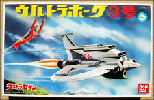 Bandai Ultraman Ultra Seven Hawk 3 Model Kit Figure Brand New RARE ITEM!!!