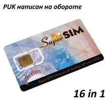 SUPER SIM VIERGE SAUVEGARDER COPIER CLONER IPHONE TÉLÉPHONE MOBILE GPS TABLETTE