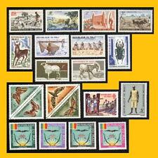 LOT 20 TIMBRES DU MALI NEUFS ** -  ANNEES 1960 A 1970
