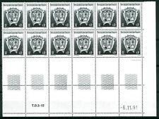TAAF - 1992 - Stemmi in blocco di 10