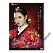 """BUY 5 GET 1 FREE""  Cruel Palace– War of Flowers Korean Drama (10 DVDs) GOOD_ENG"