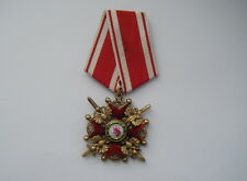 "IMPERIAL RUSSIAN AWARD ""ORDER OF ST. STANISLAUS"". 4 DEGREES.WITH SWORDS. COPY"
