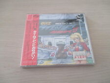 QUIZ MARUGOTO THE WORLD 2 PC ENGINE CD JAPAN IMPORT NEW FACTORY SEALED