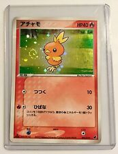 Pokemon TORCHIC #255 1st Edition JAPANESE 002/019 HOLO EX Constructed Deck MINT