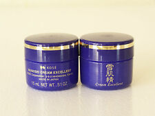 2 Pack Kose Medicated Sekkisei Cream Excellent 0.51oz