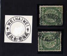 China Qing Dynasty 2 Canceled 10c Dragon Stamps in WEIHAIWEI (威海卫). Scarce. Look