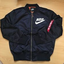 Japan Nike FLIGHT Air Tokyo BOMBER JACKET NAVY BLUE URBAN ANARCHY SIZE MEDIUM