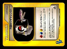 POKEMON JAPONAISE VS SERIE 1ed N° 127/141 ROCKET's TM 01