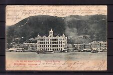 1900s HONG KONG CITY HALL AND QUEEN'S BUILDING VINTAGE POST CARD