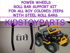 POWER WHEELS JEEP GRAY GREY ROLL BAR HARDWARE SUPPORT KIT