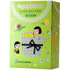 [HEY! PINKGO GIRL] White Tea and Vitamin C Lifting Lace Face & Neck Mask 5pcs