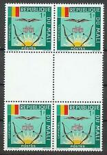 Mali 1964 Sc# O12 Coat of Arm Official gutter block 4 MNH