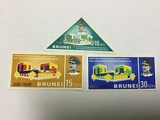 Brunei Stamps Complete Set BR 24. Mint Hinged