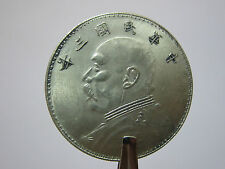 Fake China Coin - #2