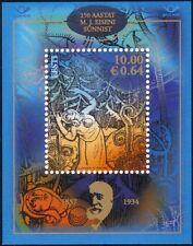 Estonia 2007 FOLK RACCONTI/STORIE/Scrittore/Libri/Letteratura/ARTE 1v M/S (n26668)