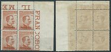 1921-22 EGEO STAMPALIA EFFIGIE 20 CENT QUARTINA ANGOLO MNH ** - W120