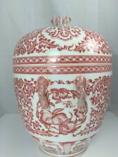 SIGNED Old Red CHINESE Porcelain Jar Pot w/ Spider Bug Insect Handle & Frog Leg