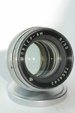 Jupiter-8M 50mm F2 2/50 Vintage Lens Kiev Contax N