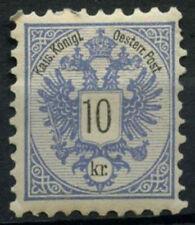 Austria 1883-90 SG#73b 10k Blue P9.5 MH #A91420