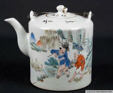 China 20. Jh. Teekanne - A Chinese Famille Rose Porcelain Teapot Chinois Cinese