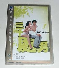 "Alfred Cheung ""Mr. Virgin"" Olivia Cheng HK IVL 1984 Shaw Brothers OOP DVD"