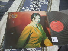 a941981 Shirley Kwan Best LP 關淑怡 Montage (B)
